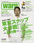 warp...jpg