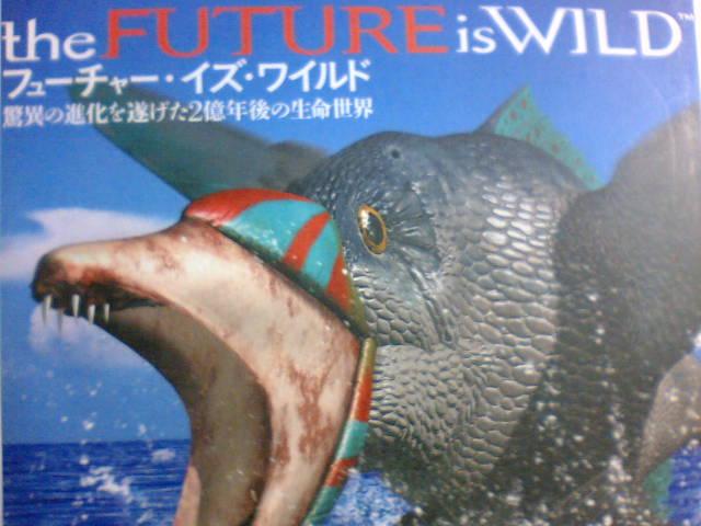 FUTUREis.JPG