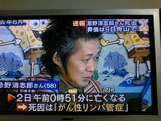KIYOSHIRO.JPG