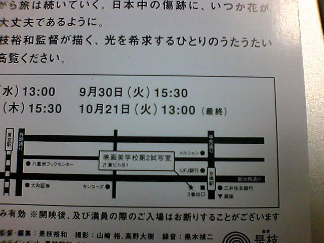 clockworks2.JPG